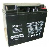 GS 18-12
